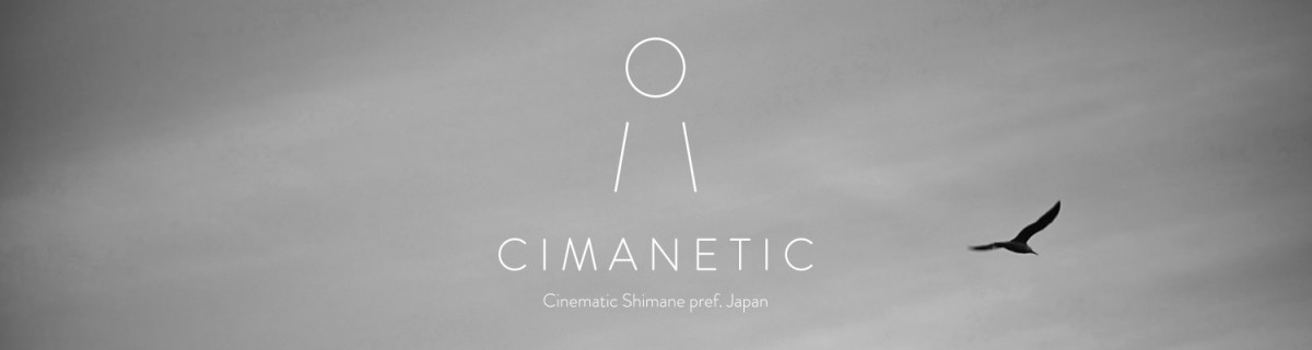 CIMANETIC – Cinematic Shimane Pref.