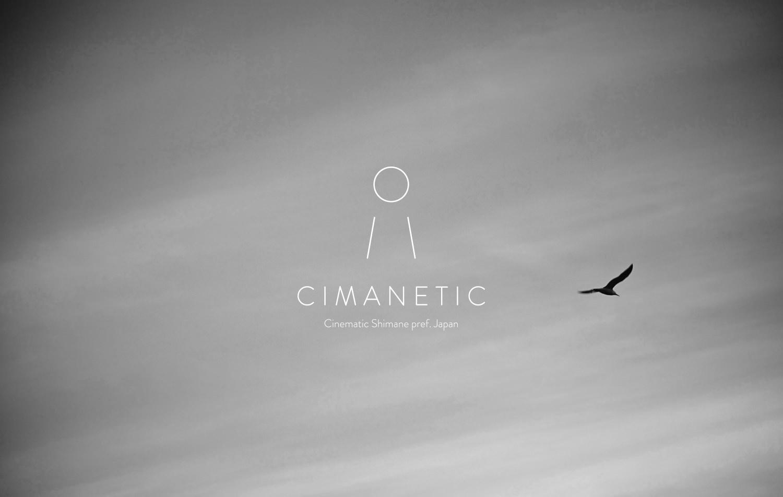 CIMANETIC – 映画みたいな島根