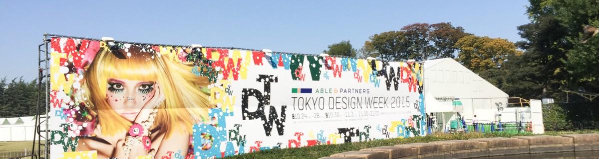 TOKYO DESIGN WEEK 2015, Creative Life展に出展してきました