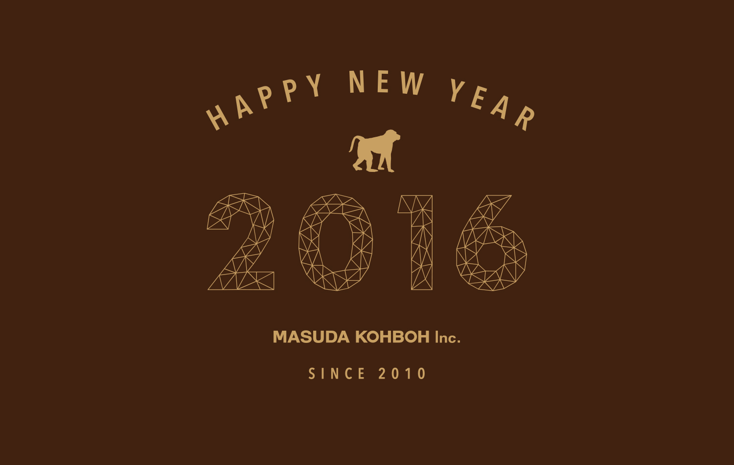 A Happy New Year 2016!
