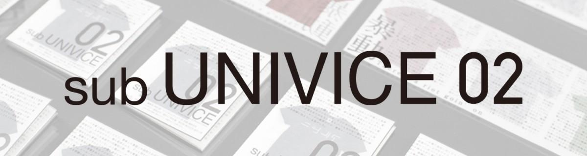 sub UNIVICE 02