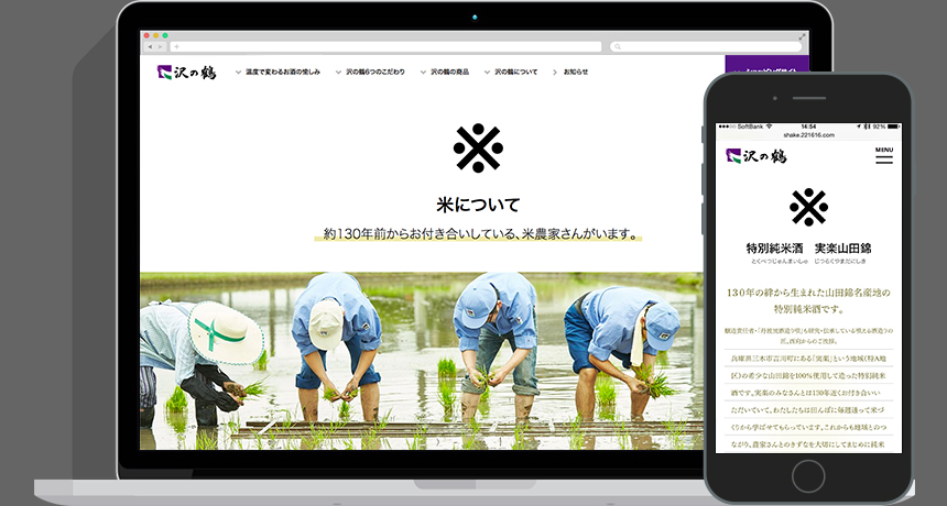 0926works_web_mbp