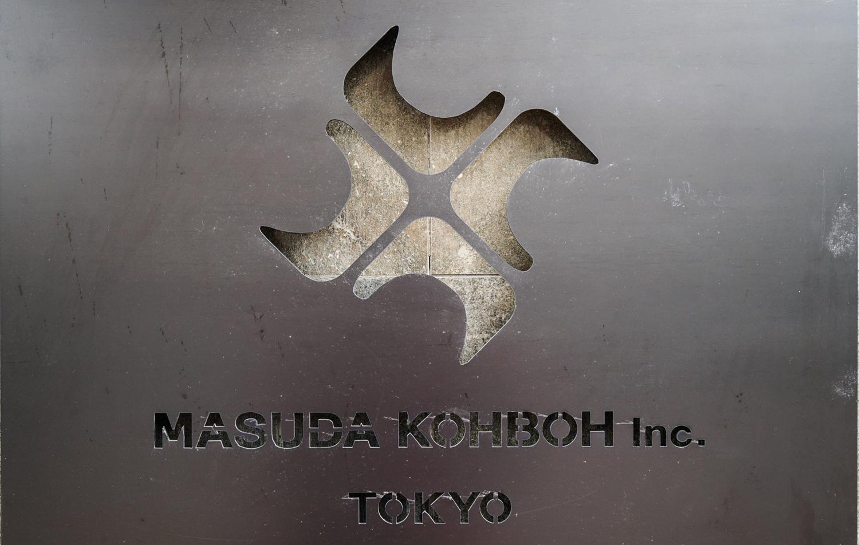 東京オフィスの看板を設置