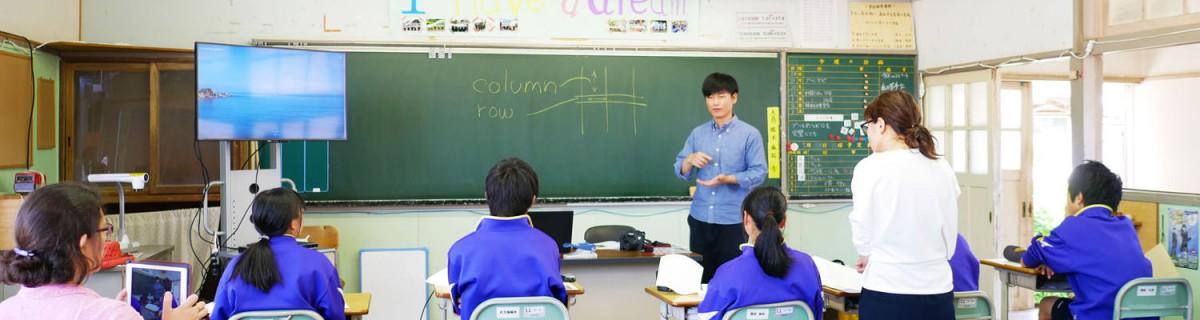 益田市立西南中学校でWEBデザインの講師をしました。