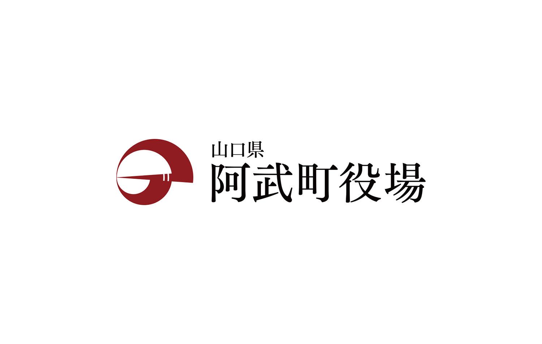 山口県阿武町役場・21世紀の暮らし方研究所 WEBサイト
