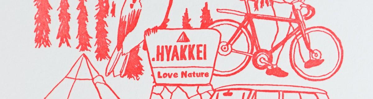 [メディア掲載実績] .HYAKKEIに掲載されました