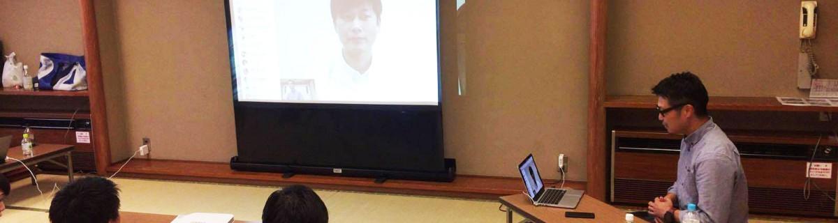 シブヤ大学で講師をしてきました