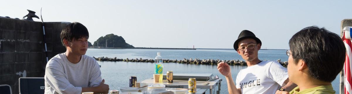 益田工房 水辺のバーベキュー