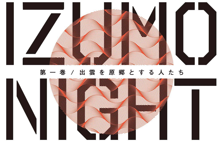 IZUMO NIGHT