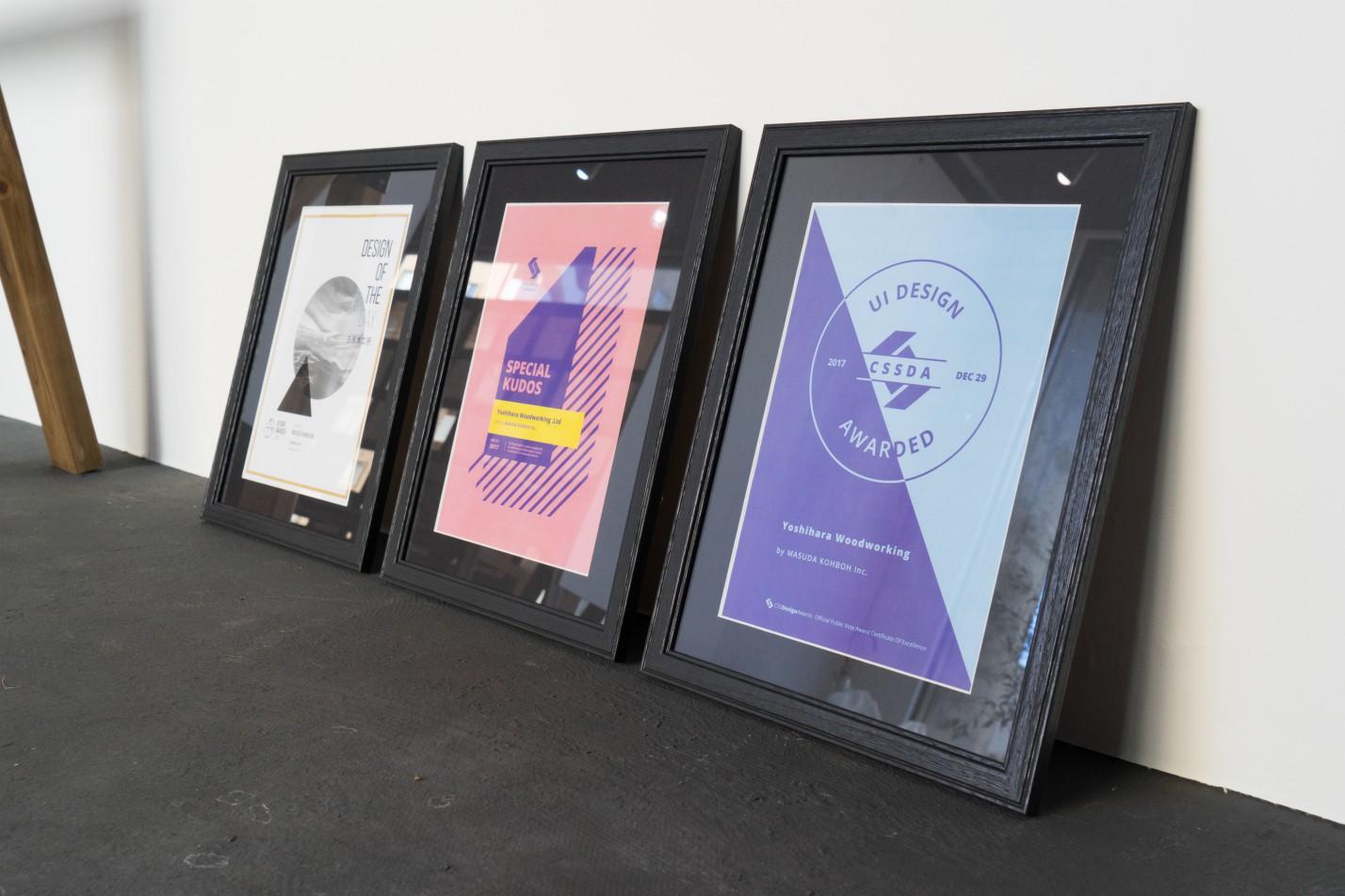 「吉原木工所 – Yoshihara Woodworking .Ltd」が複数のウェブデザインアワードを受賞