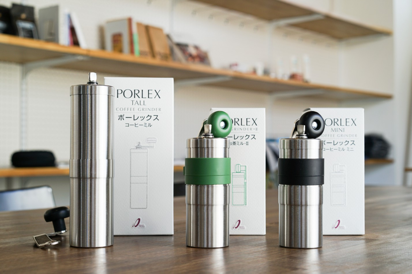 ポーレックス コーヒミル、コーヒーミルミニ、お茶ミル・Ⅱ 入荷