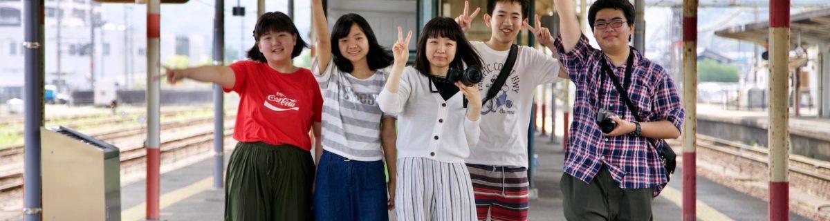 京都の高校生が「益田の人・旅(職業体験修学旅行)」にやってきた!