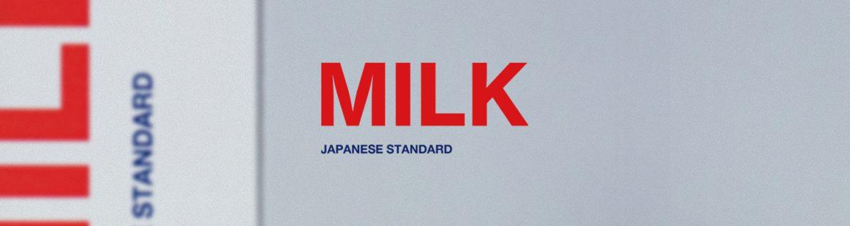 クボタ牛乳 MILK JAPANESE STANDARD